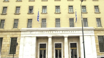 ΤτΕ: Στις 26 & 27 Ιουνίου οι εξετάσεις πιστοποίησης των διαμεσολαβητών