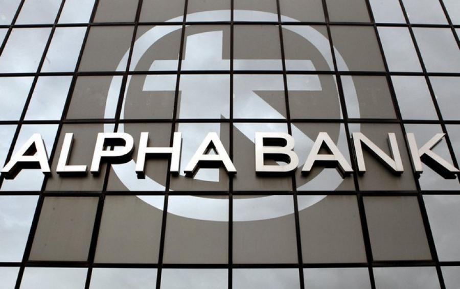 Alpha Bank: Ποιοι κατέθεσαν δεσμευτικές προσφορές για Cepal και project Galaxy