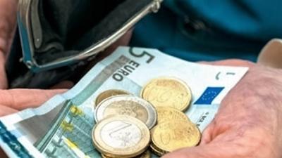 e-ΕΦΚΑ: Πληρωμή κύριων και επικουρικών συντάξεων μηνός Μαΐου 2021