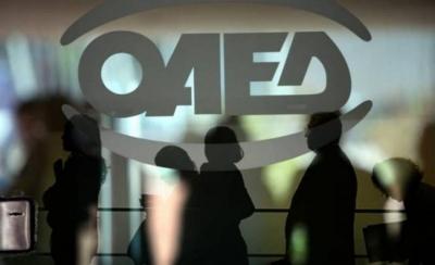 ΟΑΕΔ: Έως την Δευτέρα 30 Νοεμβρίου οι αιτήσεις για το εποχικό βοήθημα