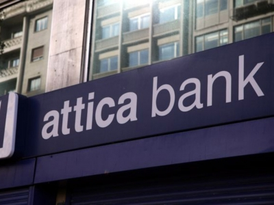 Attica Bank: Προνομιακό επιτόκιο 8,5% στο καταναλωτικό δάνειο «Attica Συμφέρον»