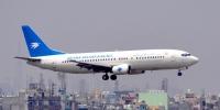 Αεροπλάνο με 83 επιβαίνοντες συνετρίβη στο Αφγανιστάν