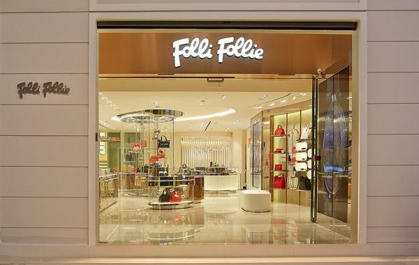 Σε δίκη για παράβαση καθήκοντος παραπέμπεται ο πρώην πρόεδρος της Επιτροπής Κεφαλαιαγοράς για αδράνεια στην υπόθεση της Folli Follie