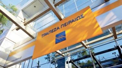 Τράπεζα Πειραιώς: Νέο e-branch στο Περιστέρι