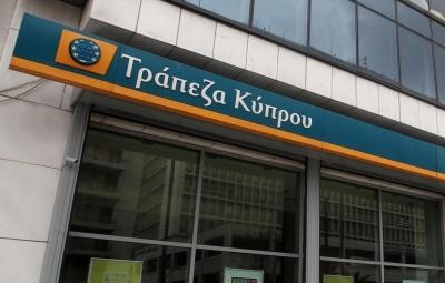 Τράπεζα Κύπρου: Ζημιές 126 εκατ. στο εξάμηνο