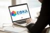 Ξεκίνησε η πρώτη φάση λειτουργίας του στρατηγείου απονομής συντάξεων του e-ΕΦΚΑ