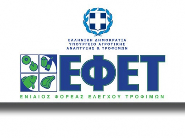 ΕΦΕΤ: Ανάκληση πλαστικής κουτάλας από την αγορά