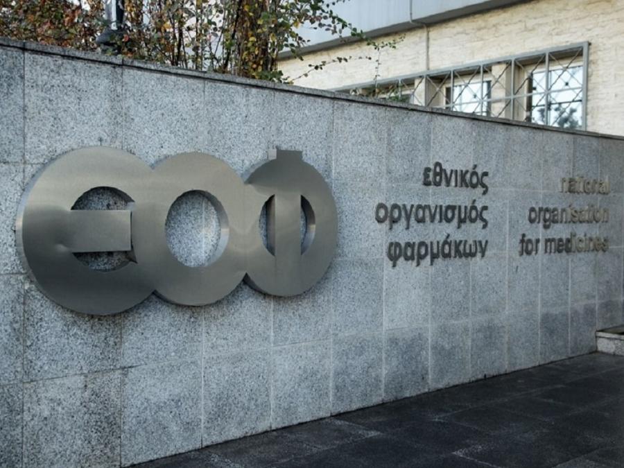 Ο ΕΟΦ ανακαλεί αντισηπτικό που διατίθεται χωρίς άδεια