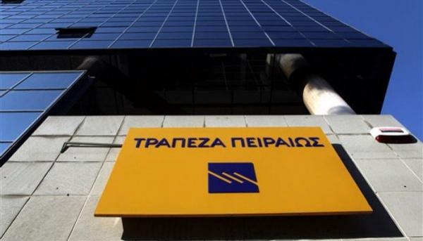 Τράπεζα Πειραιώς: Πούλησε στην Trastor επταώροφο κτίριο γραφείων στο κέντρο της Αθήνας