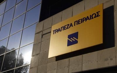Τράπεζα Πειραιώς: Η μόνη ελληνική επιχείρηση στην κορυφαία βαθμίδα αξιολόγησης του διεθνούς Οργανισμού CDP