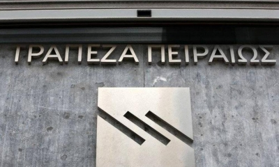 Τράπεζα Πειραιώς: Ανακοίνωση ημερομηνίας αποτελεσμάτων 1oυ εξαμήνου 2020