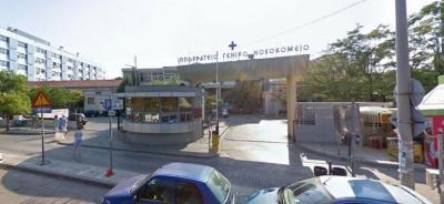 Τρεις νεκροί το τελευταίο 24ωρο στην Ελλάδα - Στους 308 συνολικά