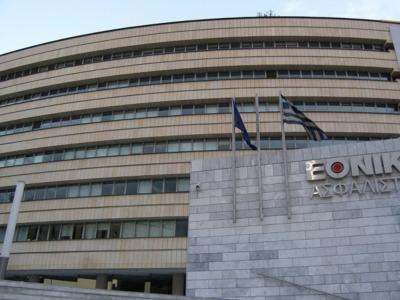 Συνάντηση Α. Φλαμπουράρη με τον Δ/ντα σύμβουλο της ΕΤΕ κ. Π. Μυλωνά για την πώληση της Εθνικής Ασφαλιστικής