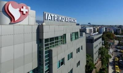 Ιατρικό Αθηνών: Ανασυγκρότηση Διοικητικού Συμβουλίου