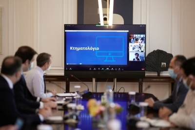 Οι νέες ψηφιακές υπηρεσίες του Κτηματολογίου μέσω του gov.gr - Εξ αποστάσεως έλεγχος και αναβάθμιση της πλατφόρμας «Θέαση»