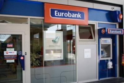 Προς έκδοση ομολόγου η Eurobank