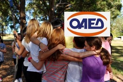 Μέχρι το Σάββατο οι αιτήσεις για το Κατασκηνωτικό Πρόγραμμα 2021 του ΟΑΕΔ
