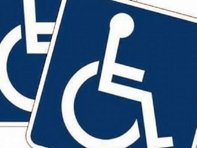 Συντάξεις αναπηρίας και προνοιακές παροχές σε χρήμα σε άτομα με αναπηρία - Παρατείνεται η καταβολή τους έως την 30η Σεπτεμβρίου