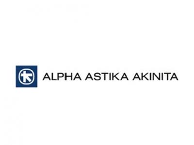 Alpha Αστικά Ακίνητα: Στα €3 εκατ. τα καθαρά κέρδη το 2019