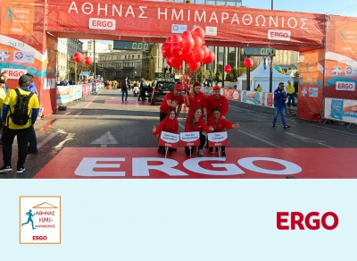 Επιστρέφει ο Ημιμαραθώνιος της Αθήνας με Μέγα Χορηγό την ERGO Ασφαλιστική