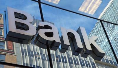 Απάντηση Αδ. Γεωργιάδη σε επίκαιρη Ερώτηση του Π. Κουρουμπλή για τις χρεώσεις των τραπεζών