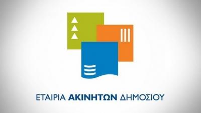 ΕΤΑΔ ΑΕ: Οι προτεραιότητες και το πλάνο αξιοποίησης των ακινήτων της στη Β. Ελλάδα