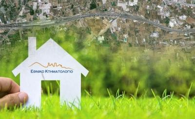 Ολοκληρώνεται το Κτηματολόγιο στην Αθήνα
