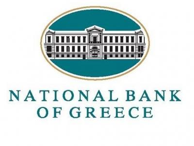 Εθνική Τράπεζα: Πώληση ακινήτου σε Ηλεκτρονικό Πλειοδοτικό Διαγωνισμό