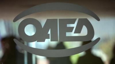 8 ανοικτά προγράμματα με συνολικά 42.600 επιδοτούμενες νέες θέσεις εργασίας υλοποιούνται από τον ΟΑΕΔ