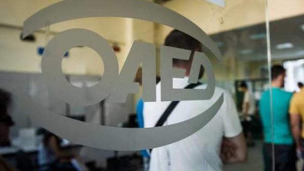 ΟΑΕΔ: Μειώθηκαν κατά 6,36% οι άνεργοι τον Ιούνιο