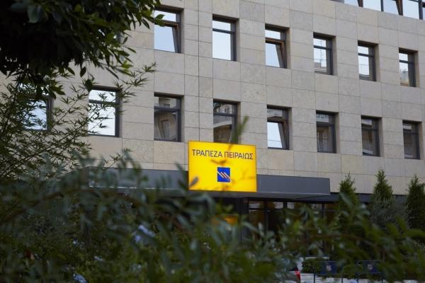 Τράπεζα Πειραιώς: Νέο Piraeus Gold στη Θεσσαλονίκη