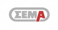 Nέα γραφεία για τον Σύνδεσμο Ελλήνων Μεσιτών Ασφαλίσεων