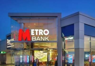 Μειωμένες καταθέσεις για την Metro Bank στο γ΄ τρίμηνο