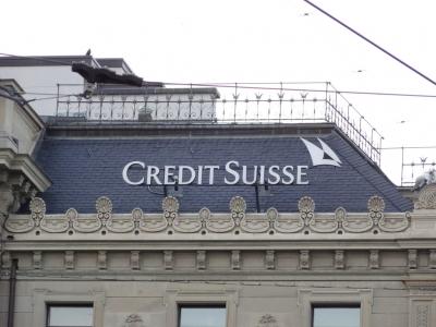 Credit Suisse: Πτώση σχεδόν 80% για τα κέρδη β΄ τριμήνου