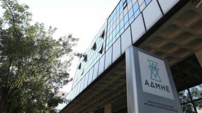 ΑΔΜΗΕ: Νέο ρεκόρ ΑΠΕ στην Ελλάδα