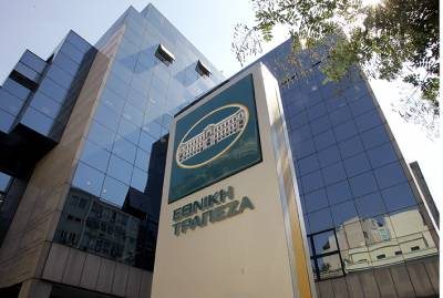 Εθνική Τράπεζα: Οριστική συμφωνία για την πώληση χαρτοφυλακίου Frontier με την κοινοπραξία Bain Capital, Fortress και doValue