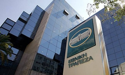 ΕΤΕ: Διανέμει μέρισμα και δεν προχωρεί σε αύξηση κεφαλαίου - Νέος πρόεδρος ο Γκ. Χαρδούβελης