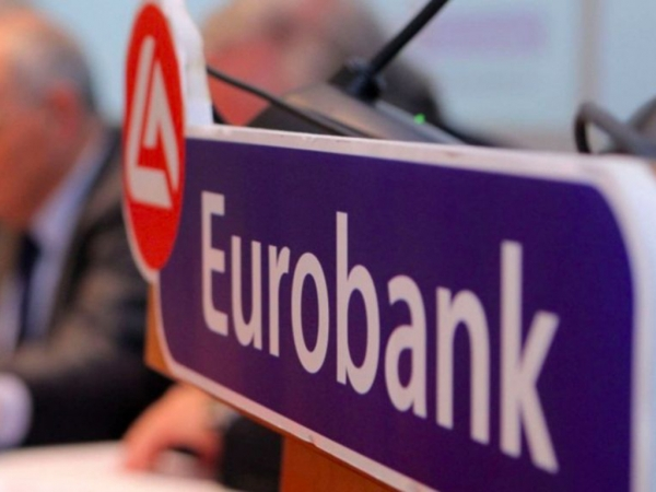 "Eurobank: Web Panel Discussion on Tourism ""Prospects & Challenges after the Pandemic"""