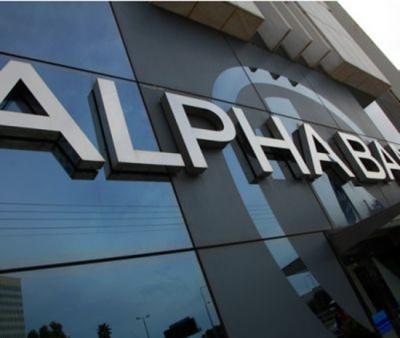 Alpha Bank: Προσαρμοσμένα κέρδη μετά από φόρους 213 εκατ. ευρώ
