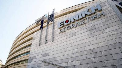 Εθνική Τράπεζα: Τα αρμόδια όργανά μας δεν έχουν λάβει ακόμη απόφαση για την Εθνική Ασφαλιστική