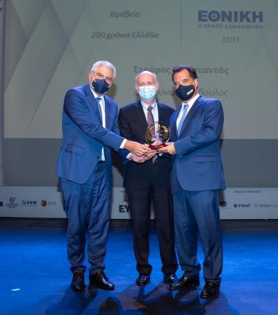 Η Εθνική Ασφαλιστική τιμήθηκε με το βραβείο «Θαλής ο Μιλήσιος»