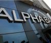 H Alpha Bank συμμετέχει στο Β΄ κύκλο του Ταμείου Εγγυοδοσίας Επιχειρήσεων Covid-19
