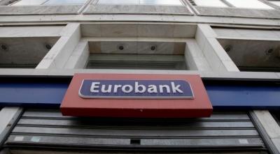 Eurobank: Πρόκληση η επιστροφή σε δημοσιονομικά πλεονάσματα