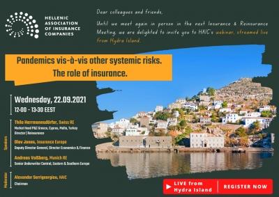 ΕΑΕΕ: Webinar ζωντανά από την Ύδρα με θέμα «Πανδημία έναντι άλλων συστημικών κινδύνων. Ο ρόλος της ασφάλισης»