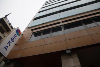 Έναρξη λειτουργίας νέων Τοπικών Διευθύνσεων του e-ΕΦΚΑ σε διάφορες περιοχές της χώρας
