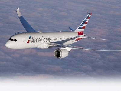 American Airlines: Νέο δρομολόγιο απο Νέα Υόρκη προς Αθήνα τον Ιούνιο