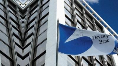 Παρευξείνια Τράπεζα: Δάνειο 40 εκατ. στην Εθνική Factors