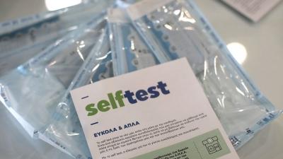 Μέχρι την Παρασκευή η προμήθεια self-test μαθητών για όλο τον Σεπτέμβριο