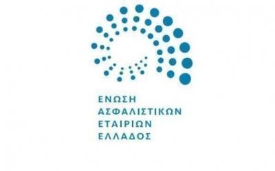 Ετήσια Έκθεση της Ένωσης Ασφαλιστικών Εταιριών Ελλάδος
