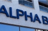 Alpha Bank: Προνομιακή χρηματοδότηση με εγγυημένα κατά 80% κεφάλαια κίνησης από το Ταμείο Εγγυοδοσίας της Αναπτυξιακής Τράπεζας